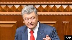 Президент Украины Петр Порошенко обращается к депутатам Верховной Рады. 20 сентября 2018.