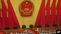 中国人大召开年度会议