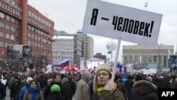Миссия ПАСЕ: Россия нуждается в политических реформах