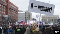 Протест на площади Сахарова в Москве. Декабрь 2011 года