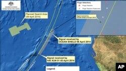 Lugar de donde provenían probables señales del vuelo 370 según la Agencia de Coordinación de Búsqueda.