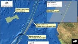 Deo Indijskog okeana u kojem su primljeni signali za koje se veruje da potiču iz crnih kutija nestalog aviona Malezija erlajnsa