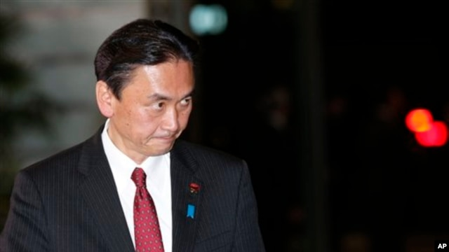 FILE - Japan's Minister in Charge of North Korea's past abductions of Japanese nationals Keiji Furuya.