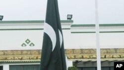پرائم منسٹر ہاؤس اسلام آباد میں پرچم کشائی کی تقریب منعقد کی گئی
