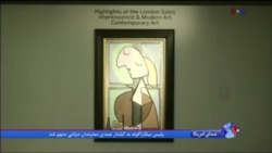 نمایش تابلوی ۴۵ میلیون دلاری پیکاسو در هنگ کنگ