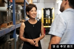 캘리포니아 39지역구에 재출마한 영 김 공화당 후보. 사진=Young Kim for Congress.
