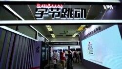 北京街访:网民聊抖音及头条