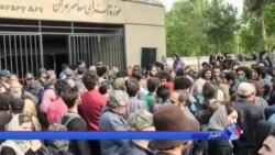 تجمع اعتراضی در مخالفت با واگذاری موزه هنرهای معاصر ایران در تهران برپا شد