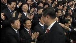中国新领导人与美中关系