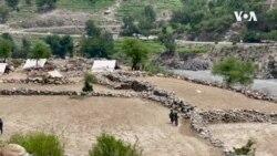 Afghan Kunar Fighting ...