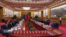EU poziva SAD, Rusiju i Kinu na saradnju