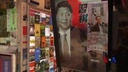 香港目前面临的挑战和民主未来