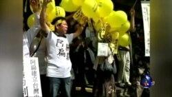 """海峡论谈:民进党""""抢救阿扁大作战""""有何盘算?"""