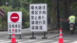China Clears Hangzhou for Global Leaders