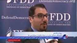 نظر تحلیلگر بنیاد دفاع از دموکراسی ها در مورد تهدید ایران به بستن تنگه هرمز