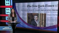 22 Ağustos Amerikan Basınından Özetler