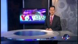 VOA卫视 (2014年11月30日 第一小时节目)