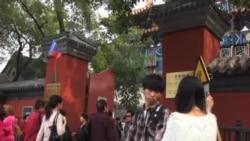 中国经济改革希望寄托在旅游业