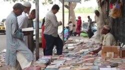 کراچی: ' فٹ پاتھ کتب بازار'