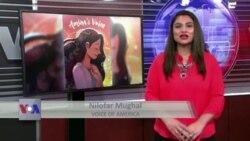 'آمناز وائس'، امریکی اقلیتی کمیونٹیز سے متعلق حنا خان کا ناول