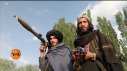 طالبان کے علاوہ افغانستان میں کون سے عسکریت پسند گروپ ہیں؟