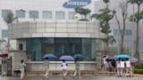 Công nhân đến làm việc tại nhà máy của Samsung ở Thái Nguyên vào thời điểm trước khi xảy ra đại dịch COVID-19.