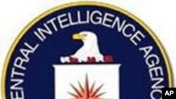 New York Federal Judge Denies Request For CIA Secret Documents