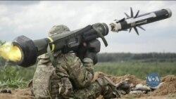 США готові продати Україні Джавеліни на суму $39 млн – ЗМІ. Відео