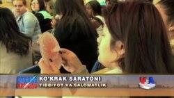 Ko'krak raki - Breast Cancer