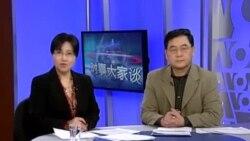 VOA卫视(2014年2月11日 第二小时节目)