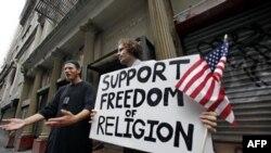Мусульмане Нью-Йорка выступили против полицейских проверок
