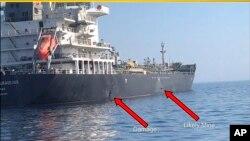 Фото Центрального військового командування США демонструє пошкодження від ймовірного вибуху міни на танкері Kokuka Courageous