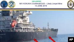 Američka Centralna komanda objavila je snimak pogođenog tankera Kokuna Korejdžes u Omanskom zalivu, 13. juna 2019.
