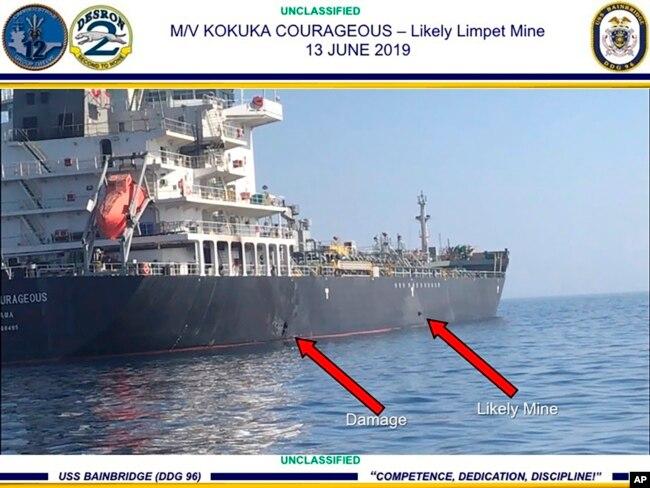 Američka Centralna komanda objavila je snimak na kome se vidi šteta koju je nanela moguća mina brodu Kokuka Korejedžes 13. juna 2019.