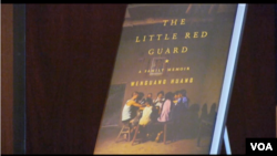 《红小兵:家庭回忆录》 (美国之音国符拍摄)