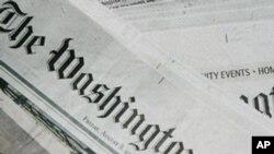 گزارش جدید در مورد حملات یازدهم سپتمبر