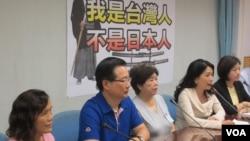 国民党立法院党团召开记者会持续谴责李登辉(美国之音张永泰拍摄)