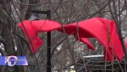 ორმოცი წითელი კაბა ძალადობის გასახსენებლად