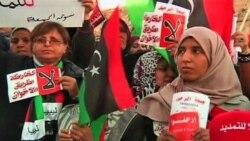 Ливия: годовщина революции