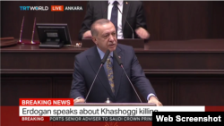Turkey's President Recep Tayyip Erdogan speaking in Ankara about the ongoing investigation into the killing of Saudi journalist Jamal Khashoggi in Istanbul