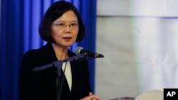 蔡英文向台湾原住民表示道歉