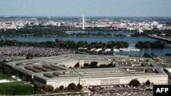 Ngũ Giác Đài, tổng hành dinh của Bộ Quốc phòng Hoa Kỳ