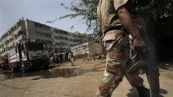 فعالیت های روزانه در کراچی در پی خشونت سیاسی متوقف شد