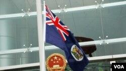 香港示威人士趁中國國慶日在中聯辦門外揮舞港英旗幟,要求北京尊重香港一國兩制、高度自治 (資料圖片)