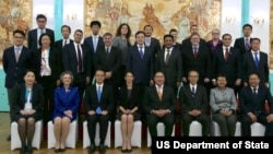 U.S.-Japan-Mongolia Trilateral