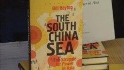 """新书:""""自古以来""""南中国海主权并不存在"""