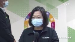 台灣再現新冠本土病例 蔡英文呼籲不要過度恐慌