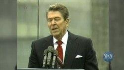"""""""Пане Горбачов, поваліть цю стіну"""". Відео"""