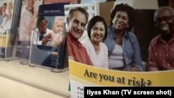 Des brochures pour encourager les personnes à risque à le savoir en passant une série de tests, États-Unis, le 28 avril 2016.
