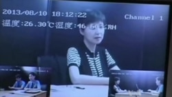 Bo Xilai's Wife Testifies Against Him in China Court Video